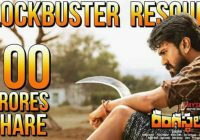 Top Ten Grossers of Tollywood – tollywood grossers