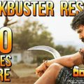Top Ten Grossers of Tollywood – tollywood top grossers