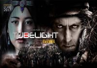 Tubelight 2017 Theatrical Teaser Trailer Download Watch ..