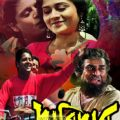 Unicomworld | BENGALI A TO Z OLD KOLKATA TOLLYWOOD MOVIES ..