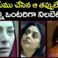 Unmarried Tollywood Actresses shocking life   Tollywood ..