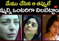 Unmarried Tollywood Actresses shocking life | Tollywood ..
