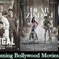 Upcoming Bollywood Movies 2016 List, Bollywood Release ..