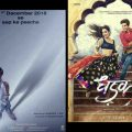 Upcoming Bollywood Movies 2018: Cast, Release Date ..