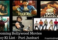 Upcoming Bollywood Movies Release Date 2017 List Hindi Me – latest bollywood movies