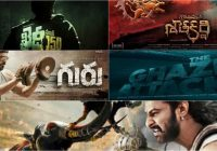 Upcoming Telugu Movies 2017 Calendar List Release Date – list of 2017 tollywood films