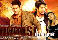Vaamsi – The Warrior – Mahesh Babu – Hindi Dubbed Movies ..