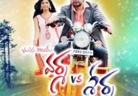 Varma Vs Sharma Ringtones Download – Telugu Movie ..