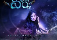 Varna Tollywood Movie HD Wallpapers | HD Wallpapers (High ..