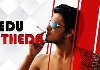 Vedu Theda 2018 Hindi Dubbed Latest Action Full Movie ..