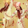 Veere Di Wedding Movie FIRST Look – Kareena Kapoor & Sonam ..