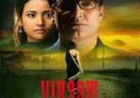 Viraam Hindi Full Movie (2017) HDRip Watch Online Free ..