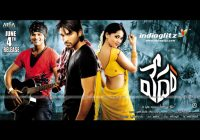 vishnuvardhana kannada movie torrent – utorrent free movies download tollywood movies