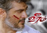 Watch Ajith's Veerudokkade 2014 Telugu Full movie free ..
