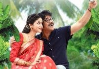 Watch Soggade Chinni Nayana Movie Rating In Tupaki online ..