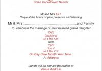 WEDDING CARD QUOTES FOR DAUGHTER IN HINDI image quotes at ..