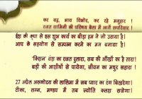 WEDDING INVITATION QUOTES FOR DAUGHTER MARRIAGE IN HINDI ..