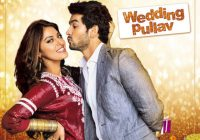 Wedding Pullav (2015) Movie Mp3 Songs – Bollywood Music – bollywood wedding dance songs 2015