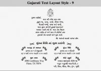 WEDDING QUOTES FOR CARDS IN HINDI image quotes at ..