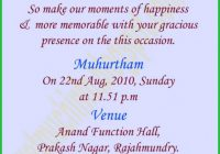 WEDDING QUOTES FOR INVITATION CARDS IN HINDI image quotes ..