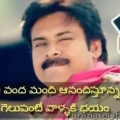 Who is the number 1 hero in Tollywood? – Quora – present no 1 hero in tollywood