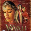World Reviews Now!: Review: Vivah (2006 Film) – bollywood arranged marriage movies