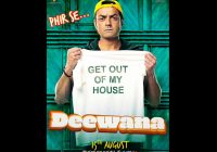 Yamla Pagla Deewana Phir Se HQ Movie Wallpapers | Yamla ..