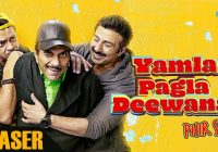 Yamla Pagla Deewana Phir Se Official Teaser – UtopianReport – bollywood new movie yamla pagla deewana phir se